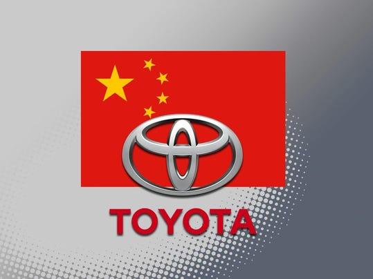 Iconic_Toyota_China