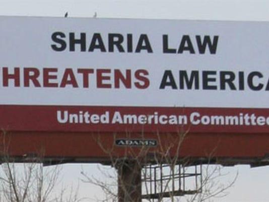 shariabillboard.jpg