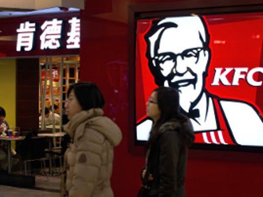 kfc-china.jpg