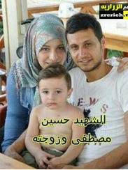 Leila Taleb, Hussein Mostapha and son Haider
