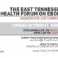 East Tennessee Health Forum on Ebola