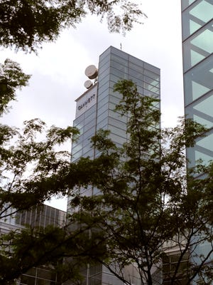 New Gannett, which consists of its publishing assets, begins trading Monday.