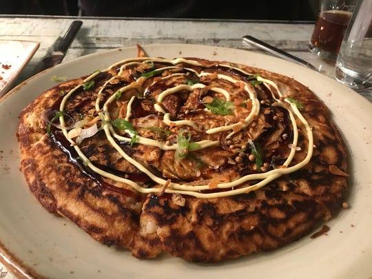 Marcus B&P seafood pancake
