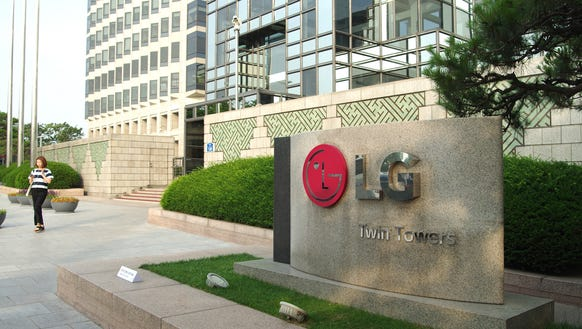 Outside LG Twin Towers in Seoul, South Korea