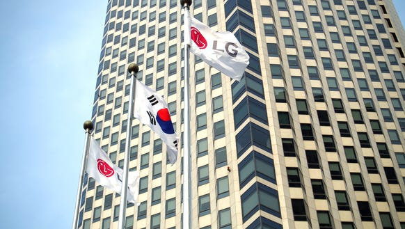 LG Twin Towers, Seoul, South Korea