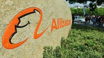 The headquarters of Alibaba Group in Hangzhou, Zhejiang province, China.