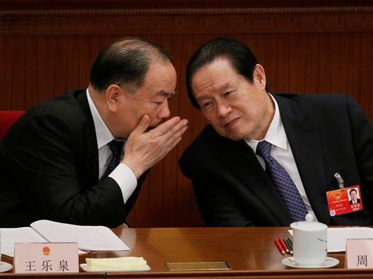 china_security_czar