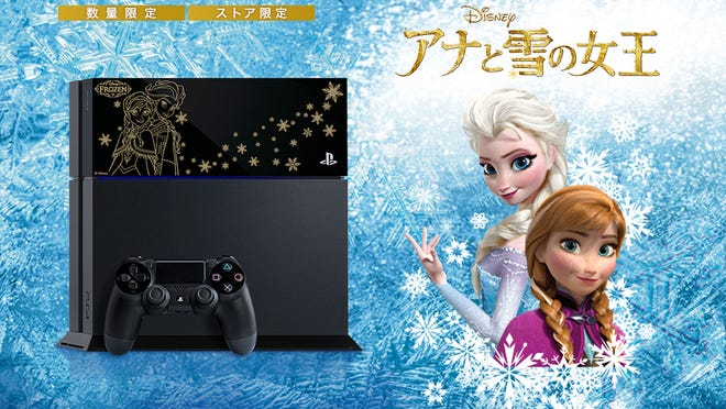 Splash ad for Sony's upcoming 'Frozen'-themed PlayStation 4.