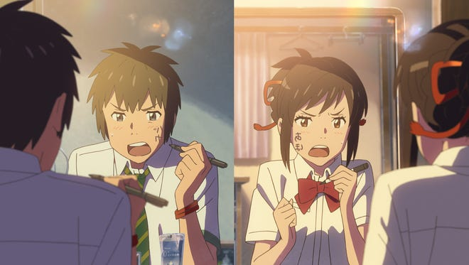 A scene from Japanese anime film, 'Your Name.""