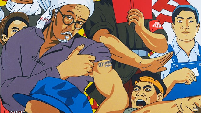 """""""Chinese Imposter #5"""" by Roger Shimomura. Willamette University's Rev. Dr. Martin Luther King, Jr. Celebration lecture, """"An American Diary,"""" will feature renowned artist Roger Shimomura at 7:30 p.m.Friday, Jan. 23, at Hudson Concert Hall. In the painting, Shimomura's garb matches that of the Chinese men surrounding him, but he is showing a Japanese tattoo."""