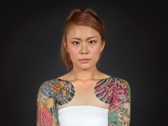 """Perseverance: Japanese Tattoo Tradition in a Modern World"" runs through Aug. 7 at Middlebury College."