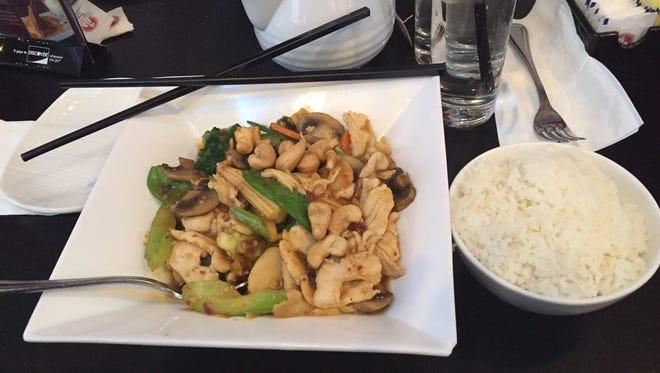 Cashew Stir-Fry at Lemongrass Viet-Thai Restaurant, Morris Plains