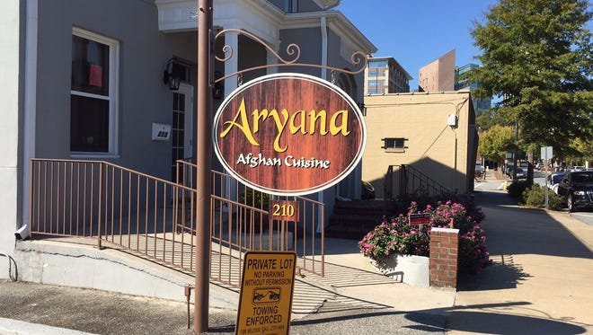 Aryana has added a Sunday lunch service to its regular hours.