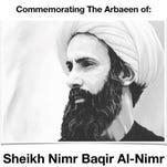 Sheikh Nimr al-Nimr, a cleric executed in Saudi Arabia on Jan. 2