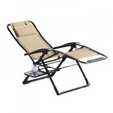 Zero Gravity Chair - photo is not identical to chair featured in deal.
