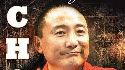 Liang Chow