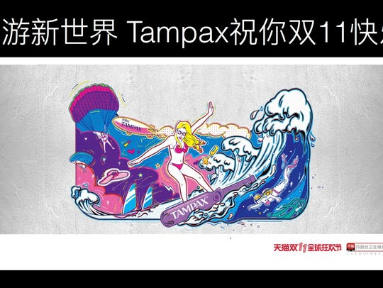 An ad for Tampax tampons to be run during China's Single's