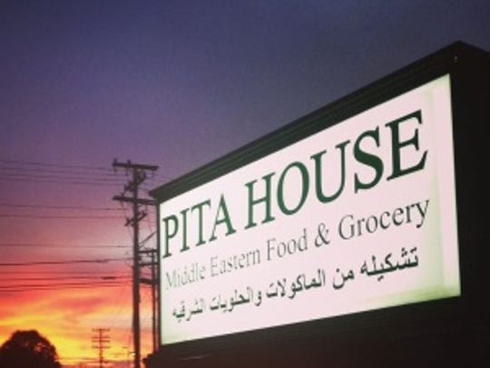 The Pita House on Pleasantburg Drive in Greenville.