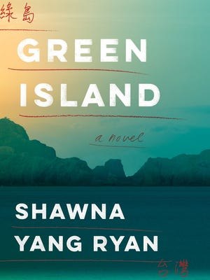 """Green Island"" by Shawna Yang Ryan."