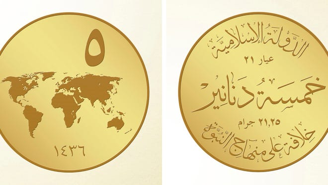 Renderings show a 5 gold dinar coin -- a new coin that Islamic State leader Abu Bakr al-Baghdadi -- ordered the group to start minting.