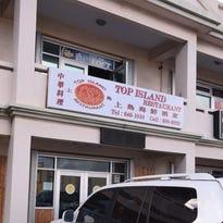 Guam Public Health inspectors shut down Top Island Restaurant after giving it failing grade