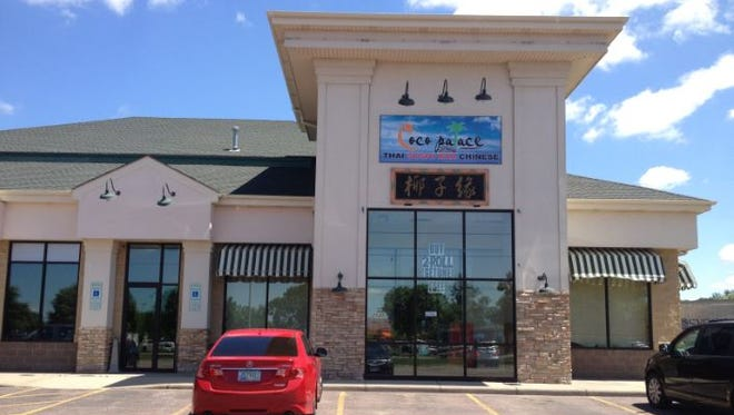 Coco Palace has closed and its strip mall has sold.