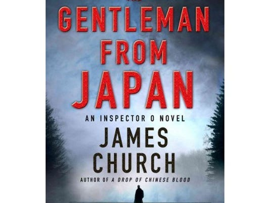 The-Gentleman-from-Japan.jpg