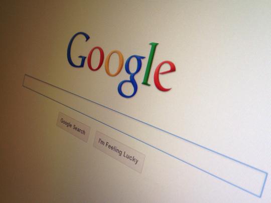 Google search website homepage