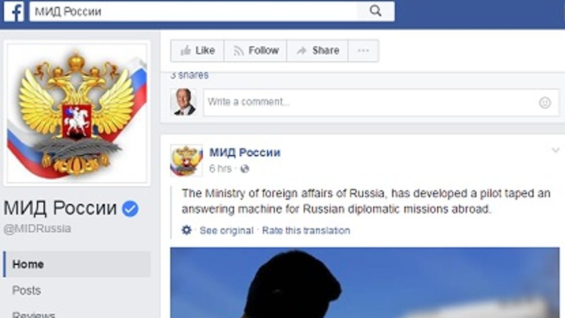 Russian foreign ministry pokes April Fools' fun at hacking ...