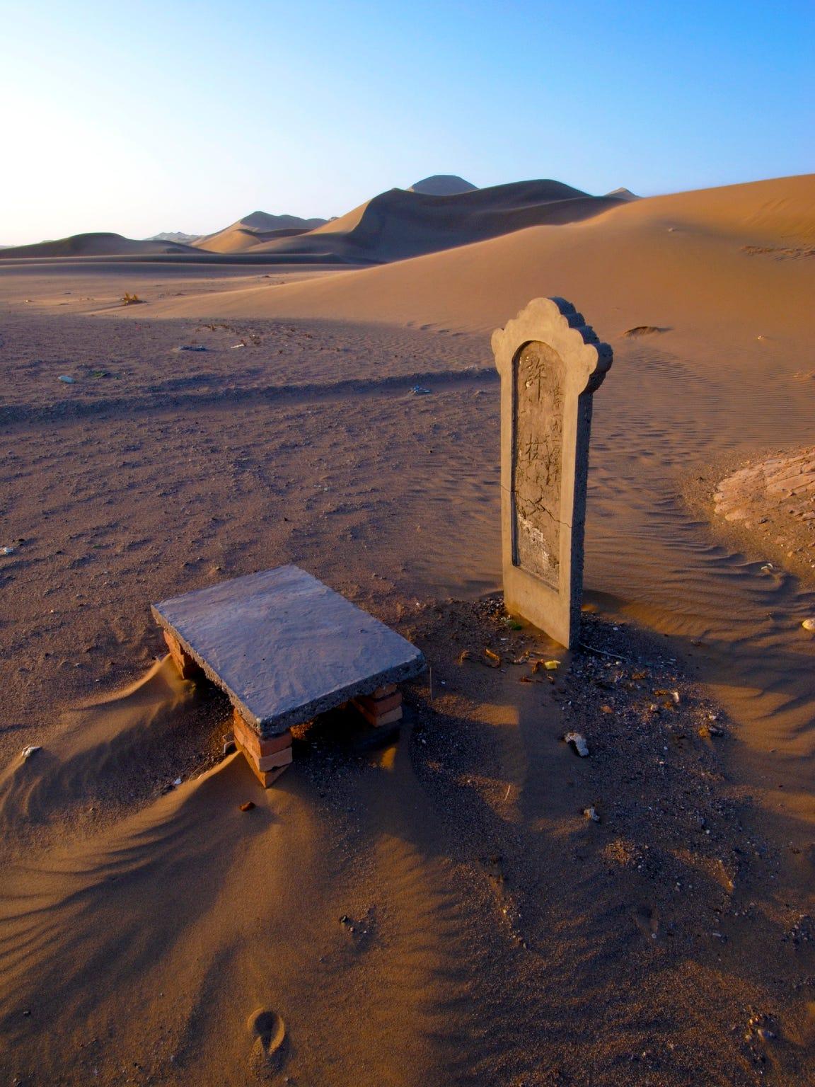 A grave in the Gobi Desert near Dunhuang
