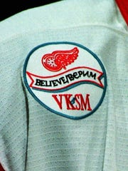 This is a closeup view of the Red Wings logo added