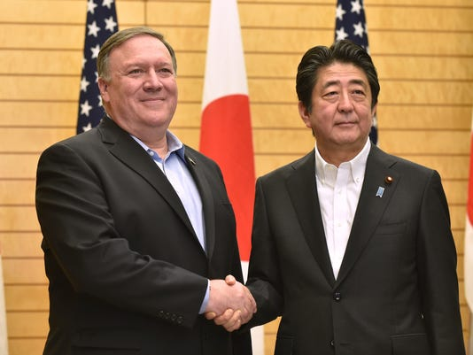 AP POMPEO US JAPAN I JPN