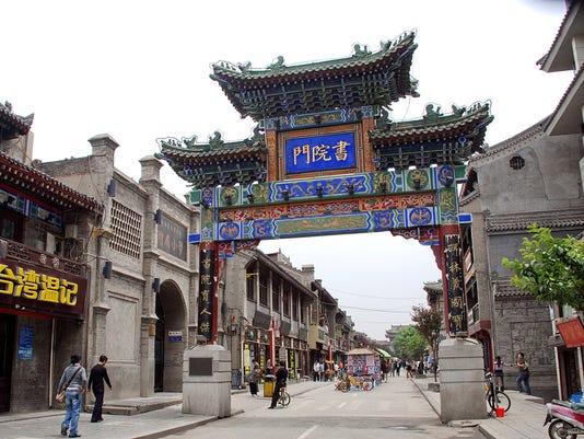 McPhee Xi'an Gate.jpg
