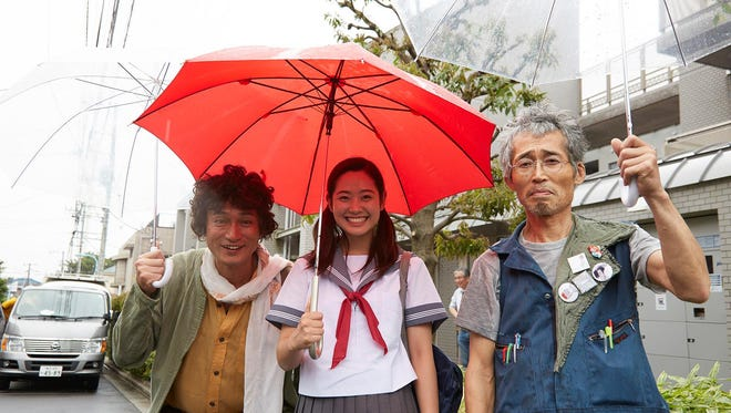 """""""Cesium and a Tokyo Girl,"""" a Japanese film, makes its U.S. premiere at Cinema on the Bayou."""