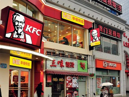 yum-china_large.jpg