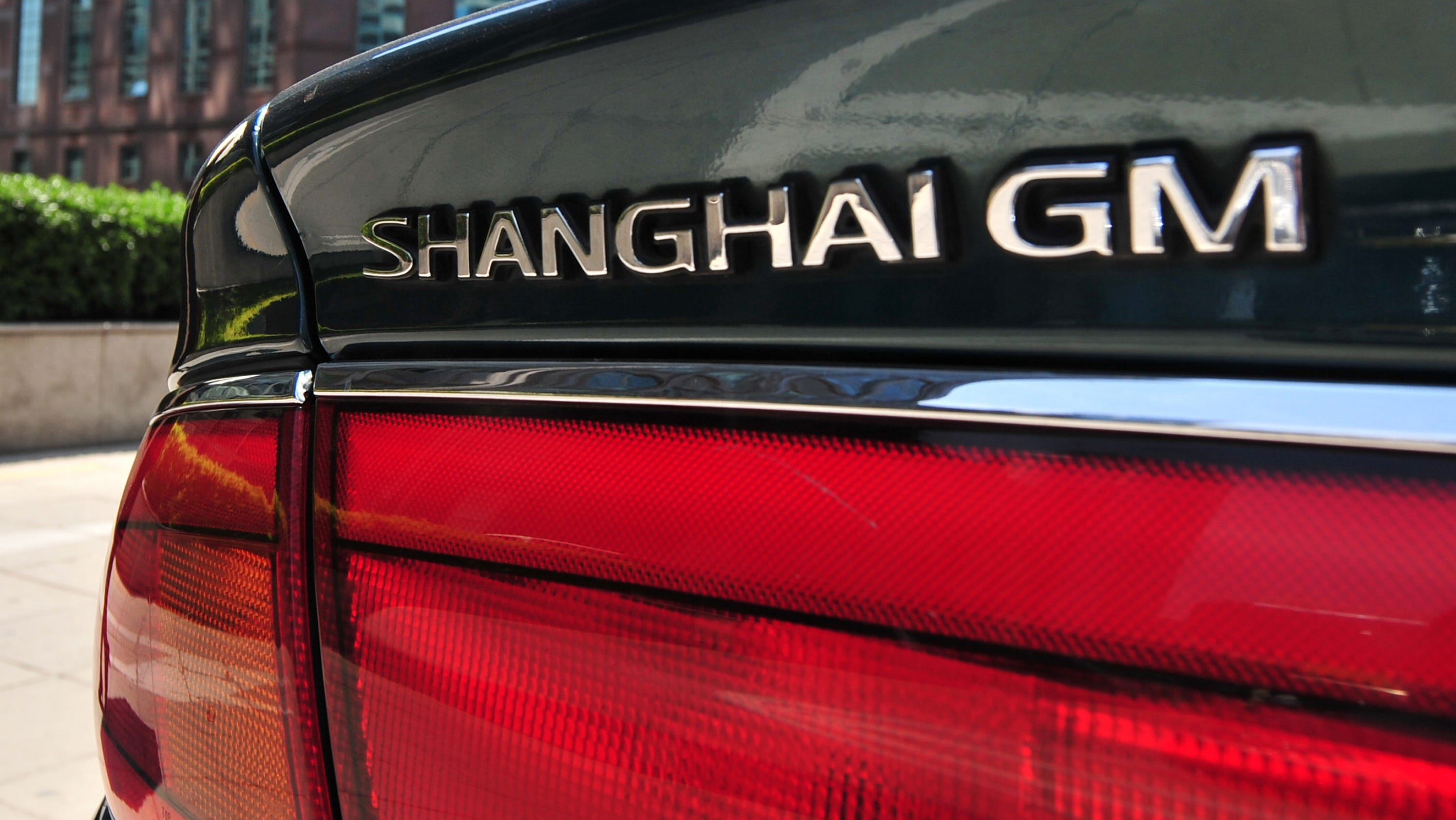 Shanghai Gm Latest Maker In China Antitrust Probe