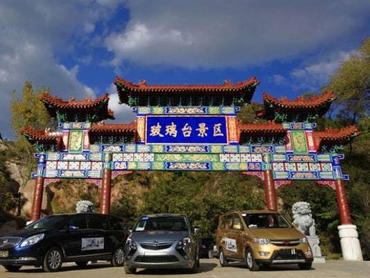 general-motors-china-mpv-experience-tour-concludes-01_large.jpg