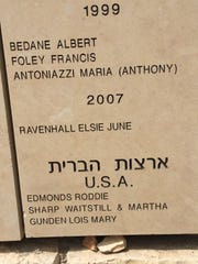 """Roddie Edmonds, a World War II soldier from Knoxville, is honored in the Garden of the Righteous as """"Righteous Among Nations"""" at the Yad Vashem Holocaust History Museum in Jerusalem. Knoxville Mayor Madeline Rogero visited the museum. The honor recognizes non-Jews who took risks to save Jews during the Holocaust."""
