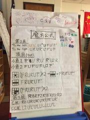 An algorithm written by Post Oak teacher Yu Qiu helps