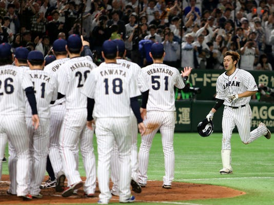 Japan_MLB_All_Stars_Baseball_81899.jpg