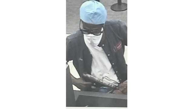 Police are investigating the robbery of a Chase Bank in the Oil Center on Pinhook Road.