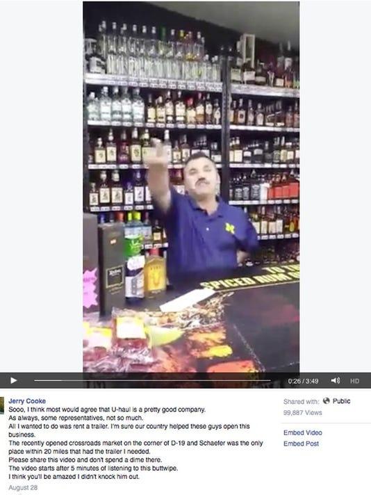Screen capture D-19 Liquor