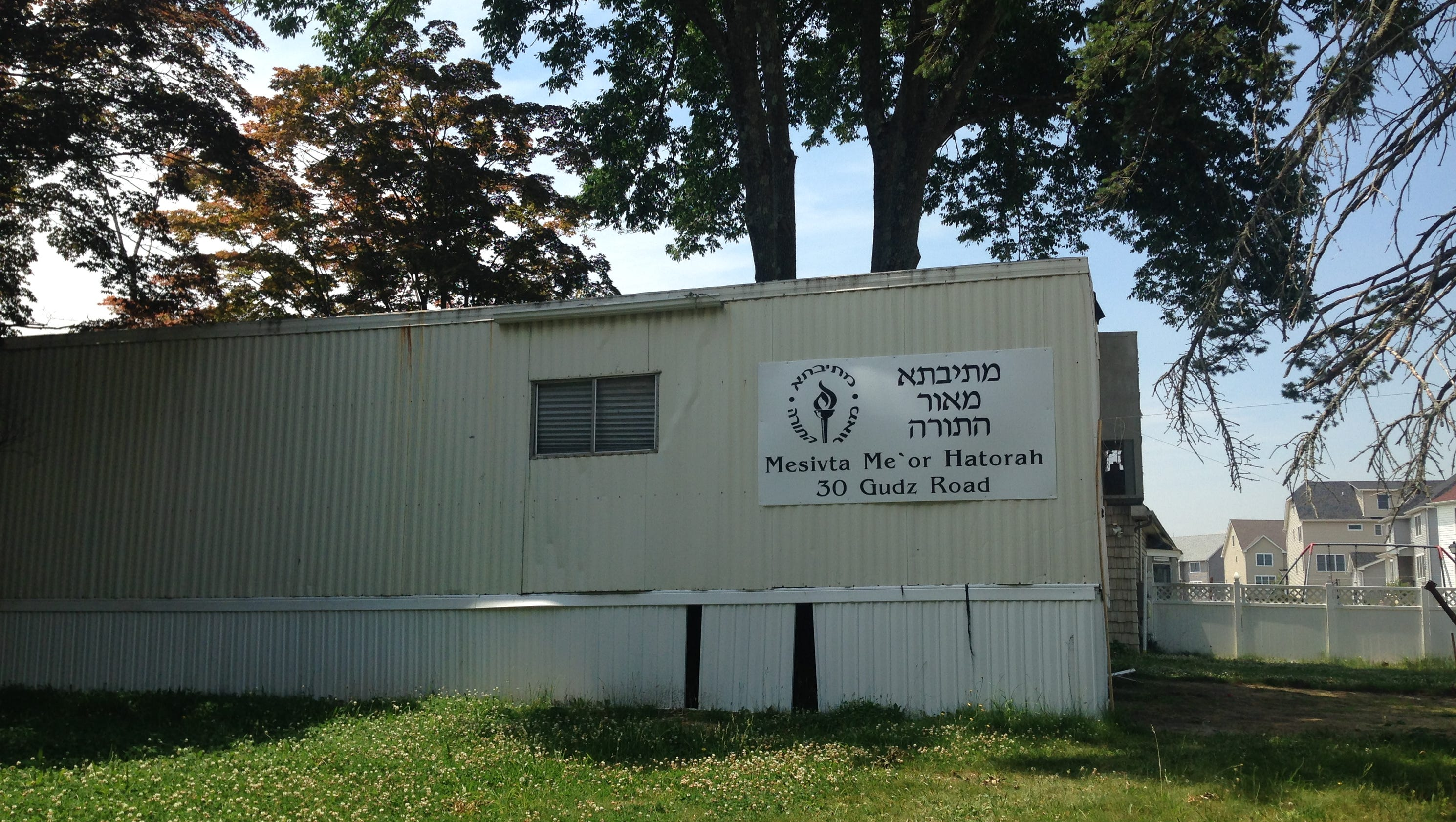Lakewood Planners Reject Home Turned Yeshiva