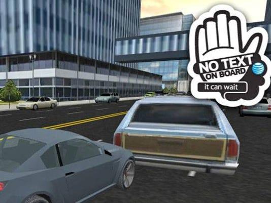 att drive simulator