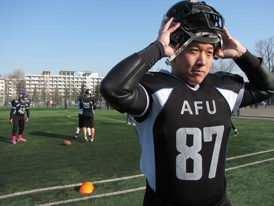 Feng Shuo