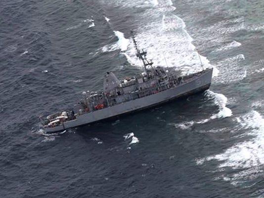 USS Guardian
