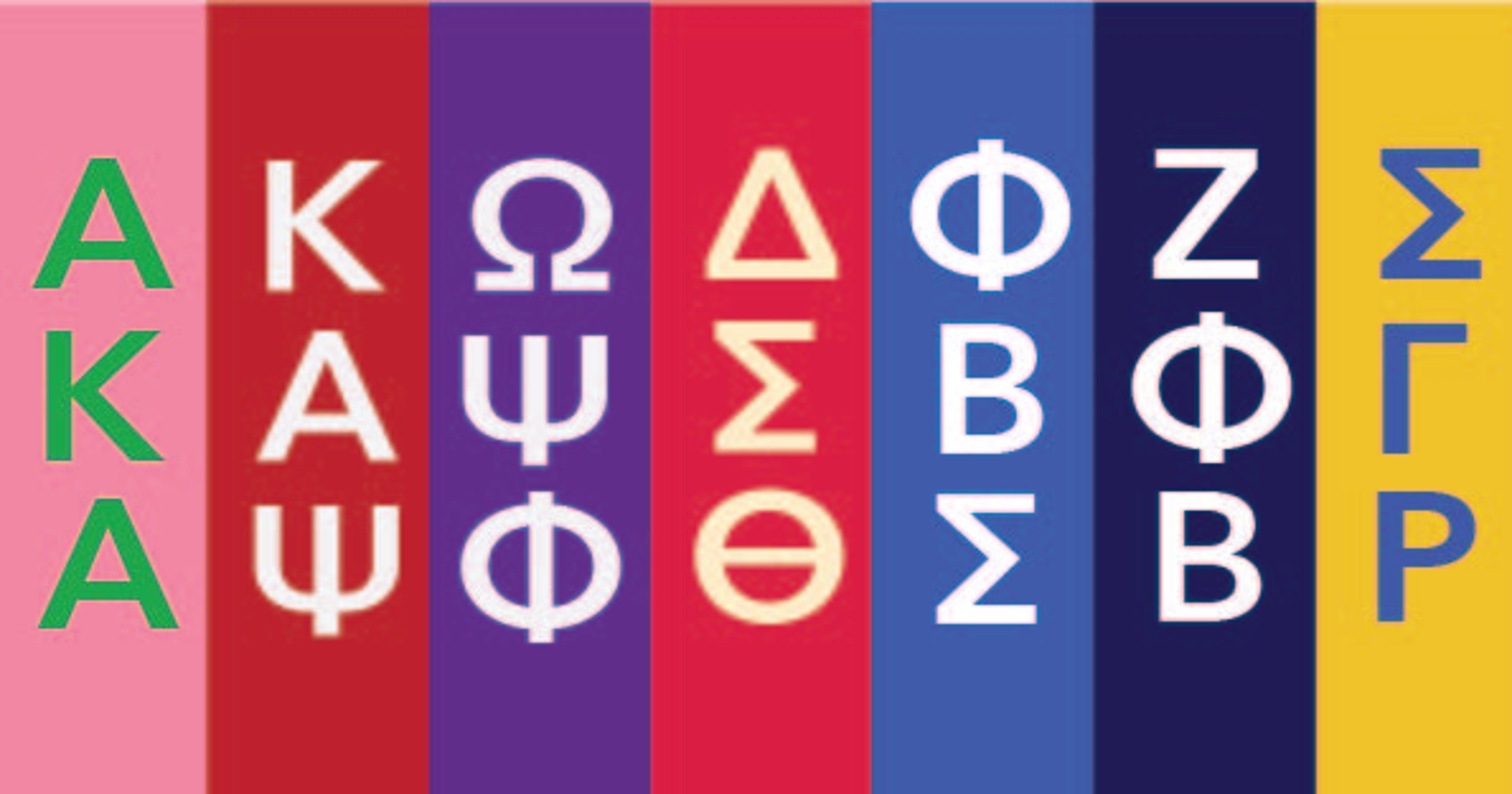 The Divine Nine A Look Into Black Greek Life At Fsu