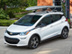 <b>4. Chevrolet Bolt EV</b><br /> <b>• Fuel (or energy) efficiency:</b> 119 MPGe<br /> <b>• Type:</b> Electric subcompact car<br /> <b>• Annual fuel cost:</b> $550