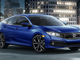 <strong>16. Honda Civic</strong><br /> <strong>&bull; Curb weight:</strong> 2,771 pounds<br /> <strong>&bull; Trim:</strong> LX Sedan 4D<br /> <strong>&bull; Horsepower:</strong> 158 HP<br /> <strong>&bull; Fuel economy (combined):</strong> 32 MPG