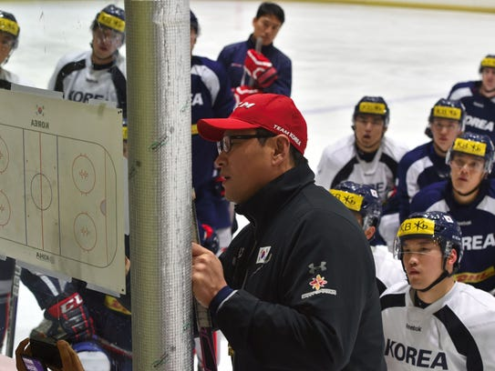 In a file photo from Feb. 14, 2016, South Korean hockey